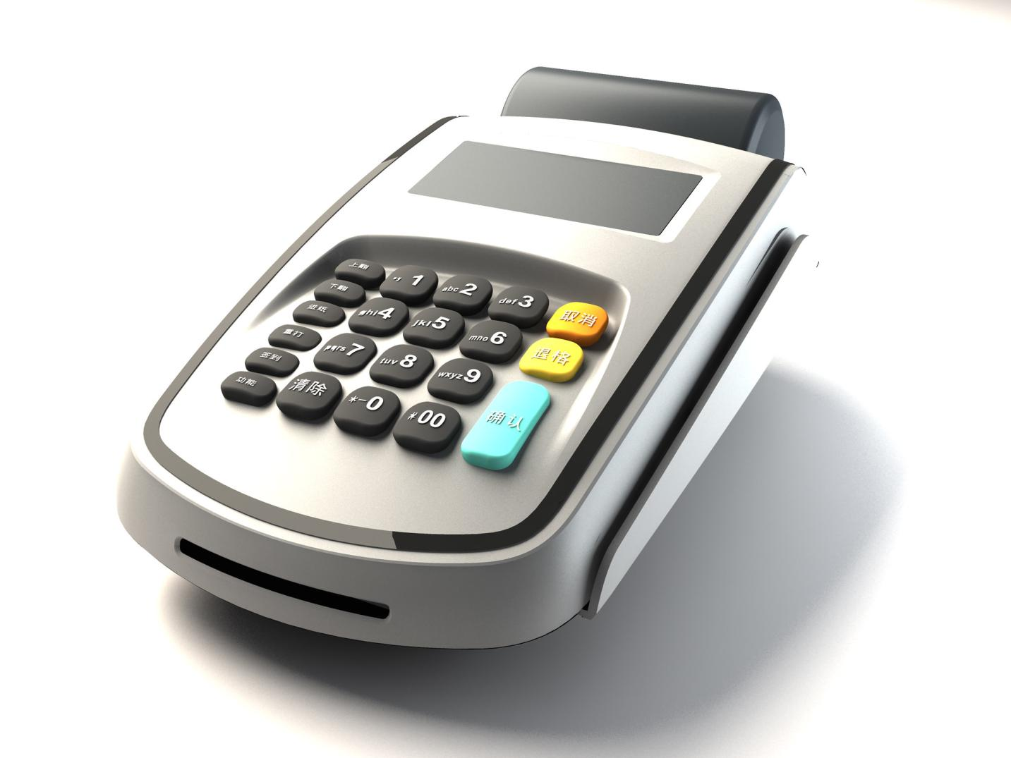 How to Start Pos business in Nigeria 2021 Become an Agent in